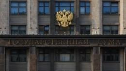 ВГосдуме рассказали опоследствиях дефолта наУкраине