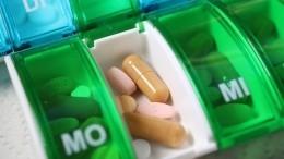 Россиян ожидает более эффективная система лекарственного обеспечения
