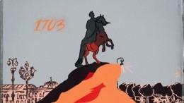 Фото: портрет Петра I появился настене бара, вкотором проходит Versus Battle