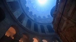Три церкви объявили оначале ремонта фундамента Храма Гроба Господня вИерусалиме