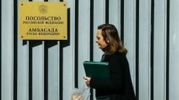 Посольство РФвСербии требует расследовать нападение нароссийского дипломата