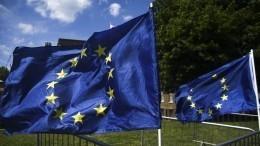 Репортаж: Кто возглавит ЕСпосле скандальных выборов вЕвропарламент