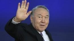 Назарбаев стал почетным председателем Высшего Евразийского экономического совета