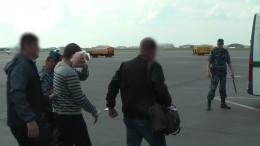 Видео: Бельгия передала РФроссиянина, воевавшего вСирии настороне ИГ*