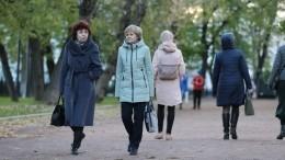 Россия поддерживает идею засчитать стаж при расчете пенсий для всех стран ЕврАзЭс