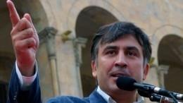 Саакашвили назвал Украину своим родным домом ивсчитанные часы прилетит вКиев