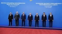 Итоги первых пяти лет ЕврАзЭс подвели навстрече вНур-Султане