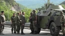 Евросоюз призывает Косово иСербию ксдержанности нафоне обострения врегионе