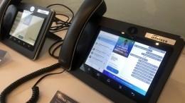 Первый квантовый телефон успешно протестировали вРоссии— видео