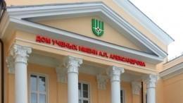 Спектакль «Легенда оХоакине» возродили насцене Курчатовского дома культуры