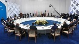 Репортаж: Итоги первой пятилетки ЕврАзЭС подвели встолице Казахстана