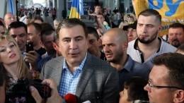 Схлебом исолью: Как иглавное зачем Саакашвили вернулся наУкраину— репортаж