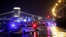Крушение прогулочного катера вБудапеште: что известно опроисшествии