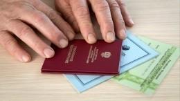ВГосдуме рассказали опроекте оплаты пенсий НПФ постарым срокам