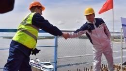 Строители состыковали российскую икитайскую части моста через Амур