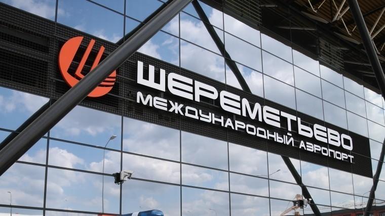 МАК проведет расследование всвязи сутечкой данных покатастрофе в«Шереметьево