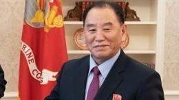 Власти Южной Кореи неподтвердили казнь спецпредставителя КНДР поСША