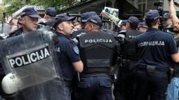 Непризнанное Россией Косово объявило персоной нон грата избитого гражданина РФ