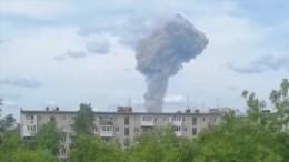 Видео: Последствия взрыва вДзержинске