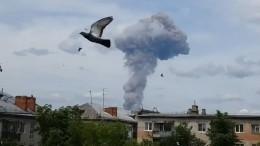 Два человека пропали без вести после взрыва назаводе вДзержинске