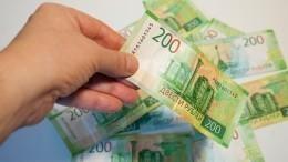 ВМинфине посоветовали, скакого возраста можно выдавать детям деньги