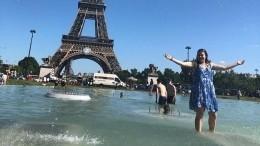 Видео: Дочь Ирины Пеговой искупалась вфонтане уЭйфелевой башни