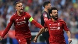 «Ливерпуль» выиграл финал Лиги чемпионов