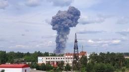 Взрыв назаводе «Кристалл» вДзержинске: хроника событий