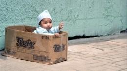 Брошенные дети: Что движет «матерями-кукушками» икакое наказание ихждет— репортаж