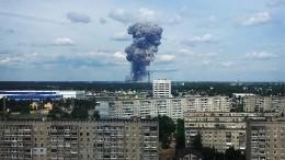 Власти оценили масштаб последствий отвзрывов назаводе вДзержинске
