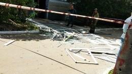 Три человека пострадали при хлопке газа воВладимирской области— видео