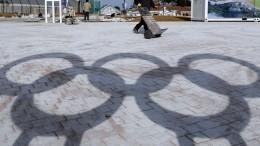 ВОКР прокомментировали данные обугрозе отстранения отОлимпиады-2020