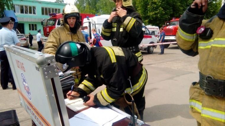МЧС нашло свыше 30 нарушений техники безопасности назаводе вДзержинске