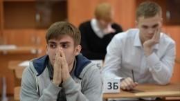 Самый массовый ЕГЭ порусскому сдадут более 600 тысяч выпускников