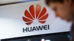 Huawei купила российские технологии распознавания лиц