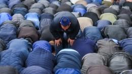 Ураза-байрам. Как мусульмане отмечают один издвух главных праздников