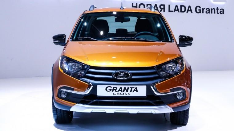 «АвтоВАЗ» назвал стоимость универсала Lada Granta Cross