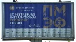 ПМЭФ близко: Петербург готовится ксобытию года вмире экономики ибизнеса