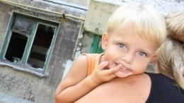 НаУкраине готовят закон оконфискации имущества жителей Донбасса