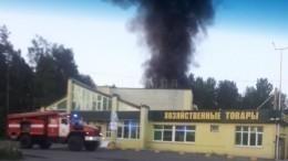 Пожар наскладе стройматериалов вСанкт-Петербурге— видео