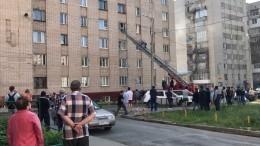 Видео: Девять человек, втом числе пятеро детей, пострадали впожаре вчебоксарском общежитии