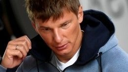 Адвокат Аршавина прокомментировала информацию отом, что футболист стал невыездным