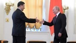 Путин отметил беспрецедентный уровень отношений России иКитая