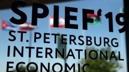 Видео: Более 260 самолетов прилетят вПетербург наПМЭФ