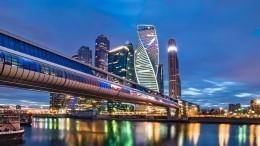 Россия вошла вТОП-10 стран поколичеству проектов прямых иностранных инвестиций