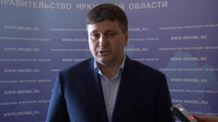 Министр лесного комплекса Иркутской области задержан вМоскве