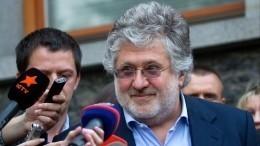«Приватбанк» обвинил Коломойского вотмывании полутриллиона долларов