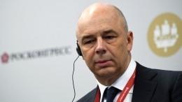 Глава Минфина заявил онеобходимости дополнительной защиты прав бизнеса