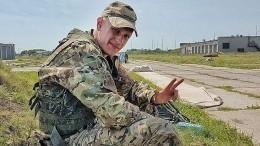 Видео: Похороны бывшего спецназовца ГРУ вПодмосковье