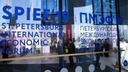 Петербург всерьез нацелился нареализацию инвестиционных проектов— видео